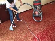 大石坝办公室开荒清洁 五里店单位洗地毯多少钱一平方
