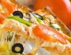 武汉顶正餐饮培训加盟 西餐 投资金额 1万元以下
