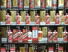 内蒙,赤峰回收2010年11年新老茅台酒价格高