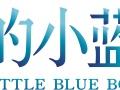 广州市生善化妆品有限公司专业防蓝光护肤