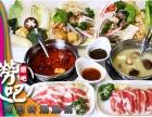广州捞吧火锅加盟费多少 台湾回转涮涮锅 十大品牌火锅店加盟