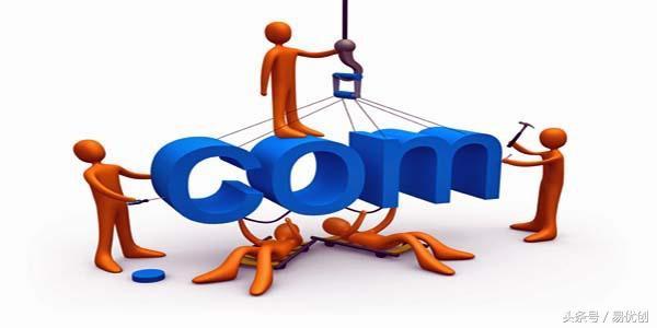 广宁做网站的公司是较专业的公司,广宁网站制作公司龙头老大