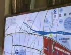 石家庄乐城国际贸易城 马云来了 北京大红门来了 包