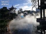 成都人造雾在造景的功能和运用,人造雾专业设备的研发设计及销售