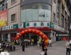 (转让)大沙田广场40平临街靓铺