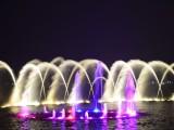 大型音乐喷泉厂家 大型音乐喷泉施工 大型音乐喷泉公司