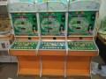 北京水果机哪里有卖 低价出售