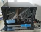 美的洗碗机全新品未使用低价处理