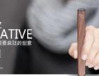企业VI设计 画册 名片 包装等多项业务优惠中