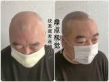 广东佛山纹发补发,让人心动的改善