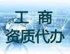 北京公司不注销朝阳区会有什么后果影响