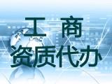 大兴区核查地址的要求解公司地址异常北京专业