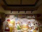 墙绘_墙体彩绘_手绘墙_3D立体画_文化墙_幼儿园
