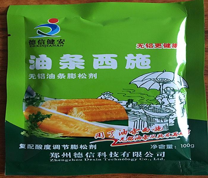 郑州膨松剂 无铝油条膨松剂厂家 食品改良剂报价 复配膨松剂