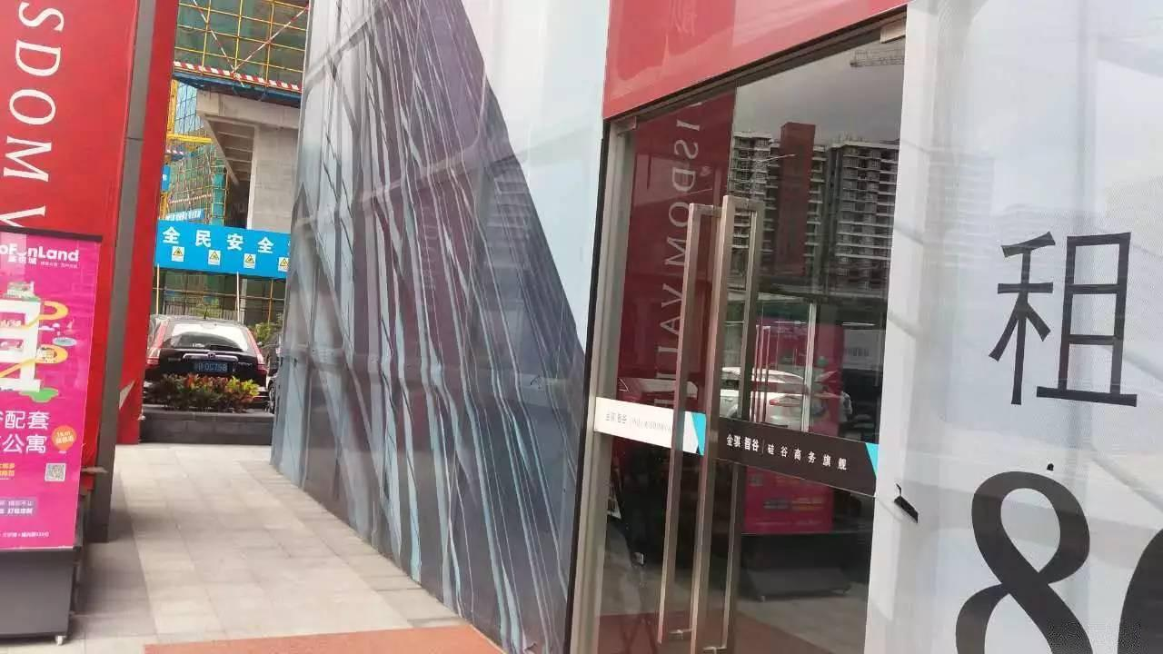 西丽地铁口天虹一楼商铺适合物流办公生产汽修等