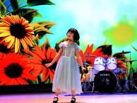 罗湖口岸少儿学唱歌 儿童学唱歌的益处