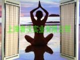 高温瑜伽房辐射式采暖器 高温瑜伽房加热神器