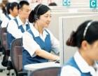 欢迎(24小时)进入南宁华帝热水器售后服务总部-热线电话