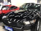 福特野马2015款2.3T性能版