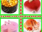 南宁蒂丽雪斯蛋糕店生日蛋糕同城配送江南兴宁青秀西乡塘良庆武鸣