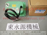 C1N-25冲床油压器材配件,昭和油泵-东永源机械