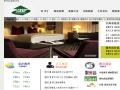 海口网站建设 网络推广 SEO网站优化关键词排名