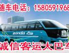 连江到延安的汽车直达 //15805919685优质服务