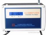 尾气分析仪FGA-2B,发酵专用为控制系统配套