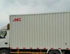 4.2米货车出租 长短途搬家拉货