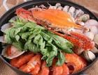虾吃虾涮虾火锅开店赚钱吗虾吃虾涮虾火锅怎么加盟