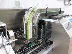设计新颖的多功能装盒机 温州高品质多功能全自动装盒机批售
