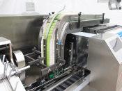 温州口碑好的多功能全自动装盒机出售_质量好的多功能装盒机