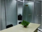 西湖国际广场 144平 精装 户型简约 舒适办公