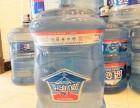蜀漢路桶裝水配送公司電話 送水服務 買十送一 量大從優