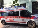乐清正规120救护车24小时为你服务