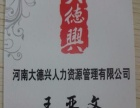 许昌郑州漯河平顶山地区代办社保公积金