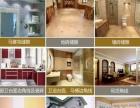 南通专业玻璃清洗、外墙清洗、 壁纸清洗、地毯清洗