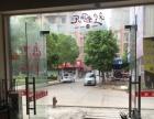 衡南 鑫园步行街 美容美发 商业街卖场