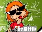 长沙北大青鸟游戏UI设计班,零基础从入门到精通