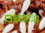 禅城区祖庙灭白蚁公司祖庙白蚁防治中心卫生杀虫