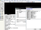 清华斯维尔节能设计软件BECS2020 带加密狗