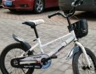 转让童悦儿童自行车