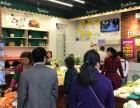 三亚创业投资好项目国际大品牌果缤纷特色水果店