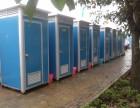 成都各区活动环保型厕所租赁临时移动厕所出租出售