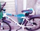山地自行车出售99新