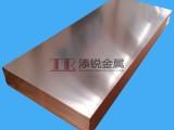 上海厂家 直供高精紫铜板