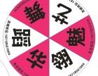 深圳爵士舞培训学校 布吉民族舞学习成人零基础班