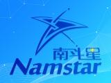 深圳南斗星安全用电智能设备正在火热招商中