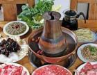 全隆斋刷肉加盟 火锅 投资金额 1-5万元