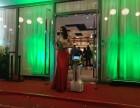 杭州灵动机器展览展会智能机器人租赁